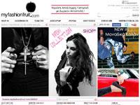 45ba8ce802af Το fashion online shop.Κοσμήματα Τσάντες Αξεσουάρ   Ρούχα! Δωρεάν Έξοδα  Αποστολής! Αγοράστε τα εδώ